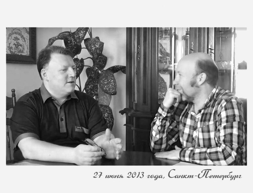 Сергей Рукшин о современном образовании