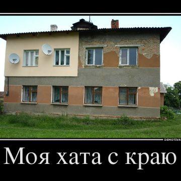 Минпрос открестился от «Единогоурока.рф»